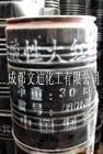 供应酸性金黄G酸性橙II酸性黑ATT
