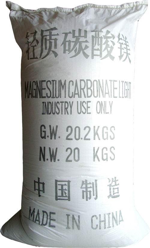 广东广州供应轻质碳酸镁批发