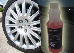 轮圈保养剂轮圈翻新轮毂养护图片