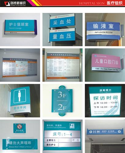 医院广告牌图片_医院宣传画矢量图_广告设计_广告设计_广告设