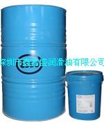 BP乳化切削油,埃索切削液代理商,嘉德士图片