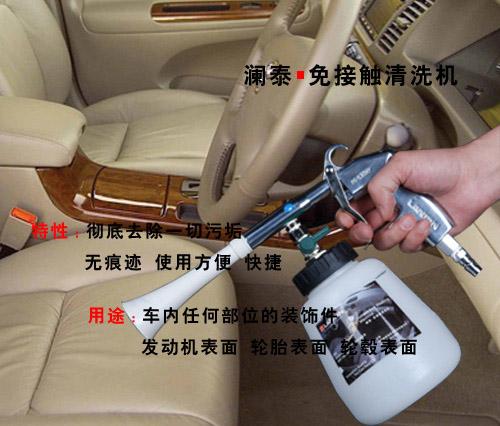 供應龍捲風噴槍—龍捲風汽車內飾清洗噴槍