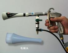 供应发动机清洗工具—汽车发动机清洗工具批发