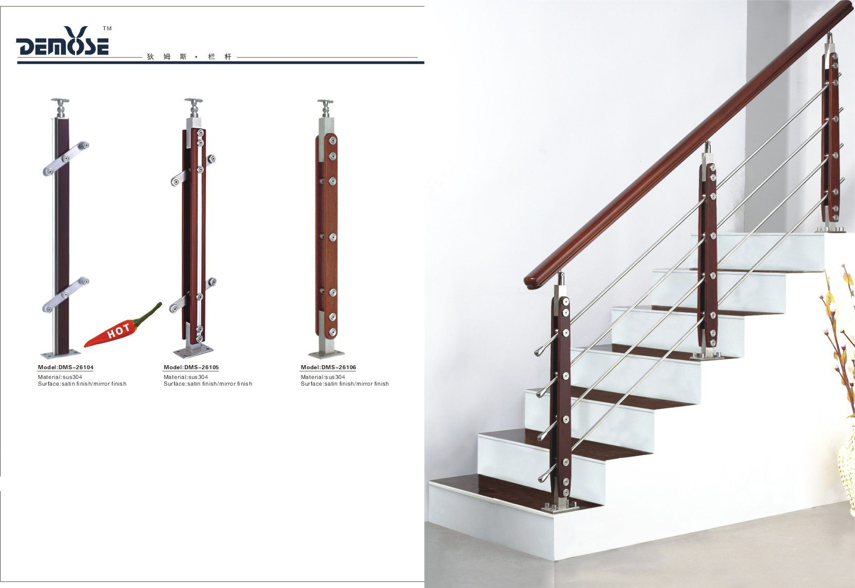 不锈钢楼梯护栏装修效果图 设计本装修效果图