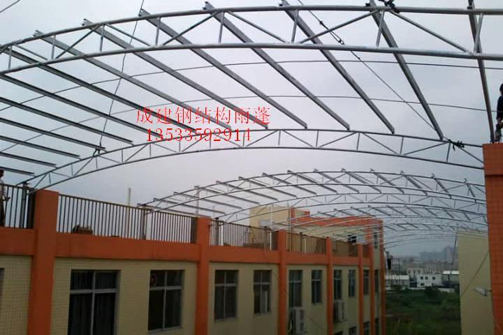 广州成建钢结构雨篷阳光蓬厂房工程价格