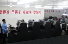 深圳市力佳智能卡有限公司市场部简介