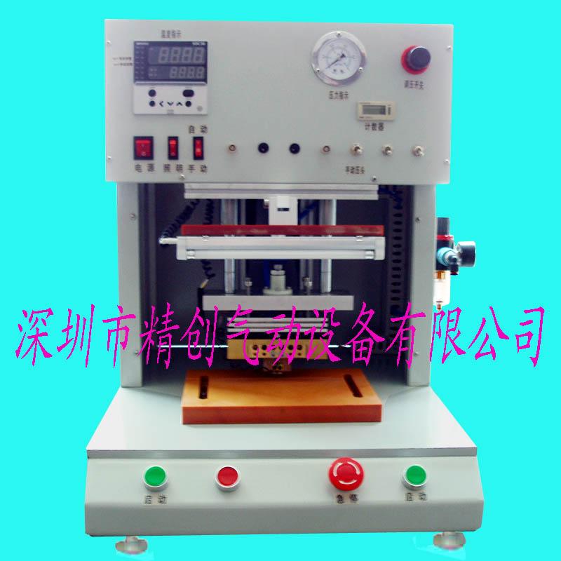 压接机图片 压接机样板图 脉冲压接机 深圳精创气动设备有...