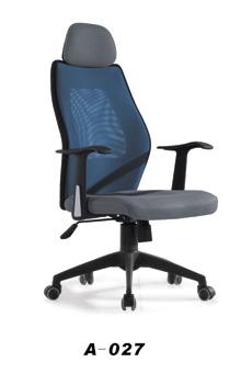 大班椅,办公椅,真皮椅子,广州市办公家具厂批发
