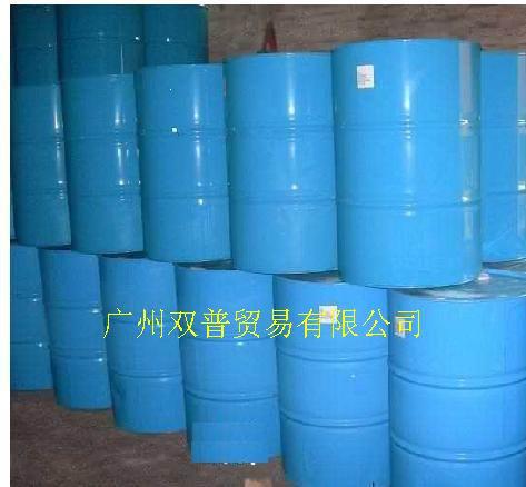 供应表面活性剂AEO-3-7-9图片