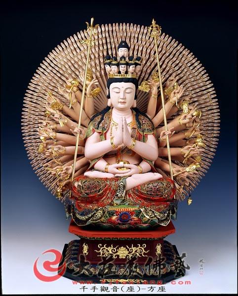 千手千眼观音菩萨像在中国许多寺院中