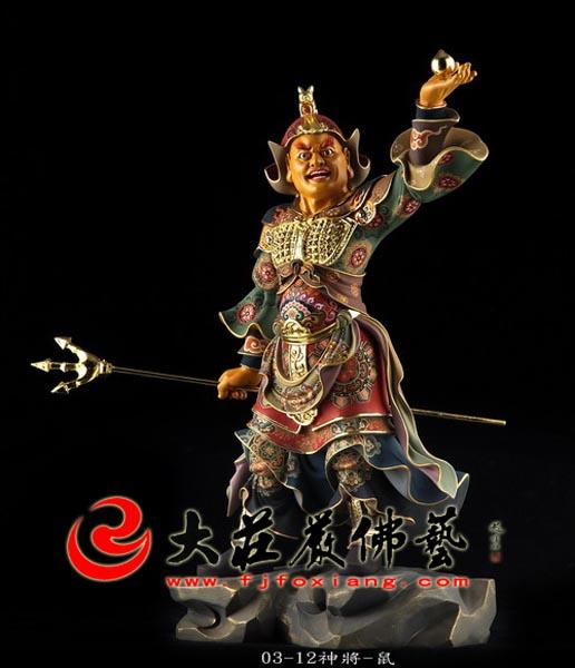 福建莆田铜雕十二神将鼠生产供应商:供应铜雕十二