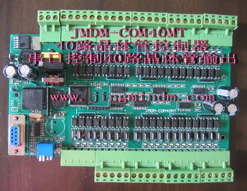 供应晶体管输出控制器图片