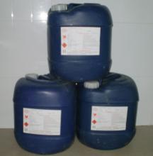 供应免洗助焊剂
