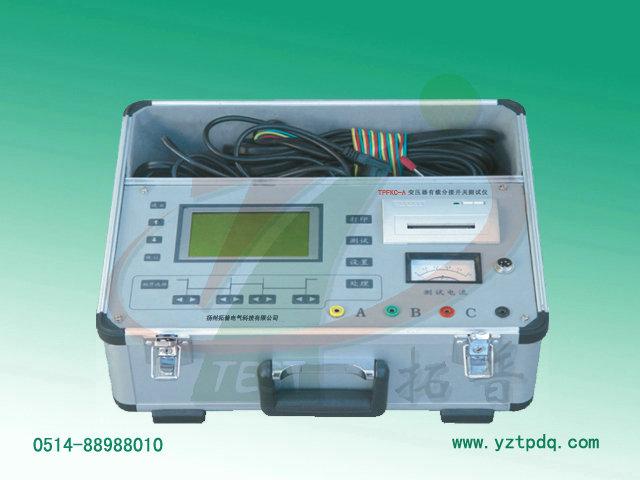 供应变压器有载分接开关测试仪