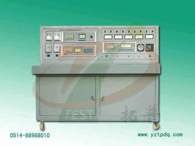 供应变压器特性综合测试台