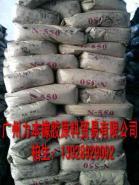 环保炭黑N550图片