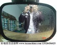 日本第一的玻璃纳米隔热透明涂料图片