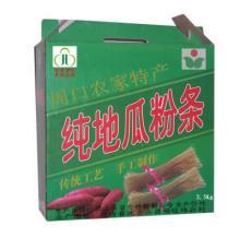 供应红薯粉饼