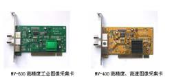 供应两路图像采集卡高速图像采集卡视频图像采集卡