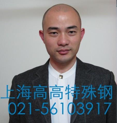 供应Mn13上海高高现货库存表批发