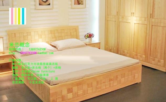 供应珠海家具实木家具衣柜书柜儿童家具卧室家具环保家具