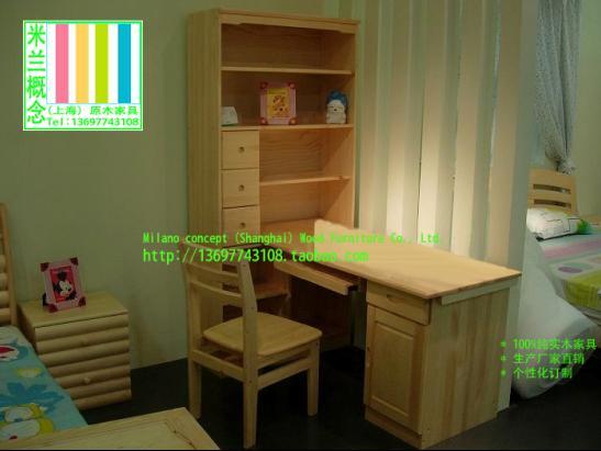 供应广州青少年儿童学生家具电脑桌书桌写字台书柜 广州实木家具