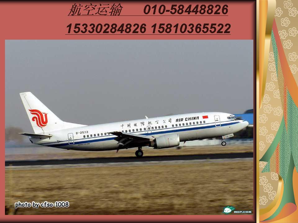柳州到昆明的飞机
