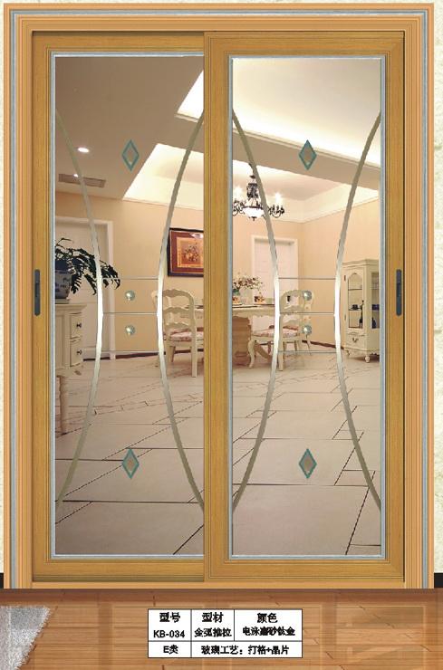 供应钛镁铝合金门窗