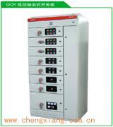 GCS低压柜图片