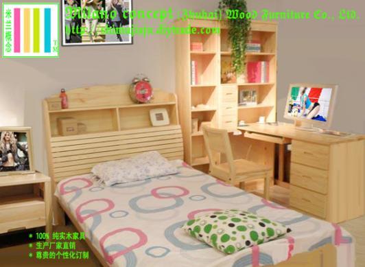椅子凳子桌子案台梳妆台箱床成套家居酒店家具办公家具平板床 架子床