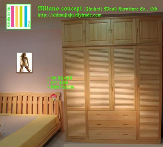 供应珠海家具珠海实木家具衣柜实木床