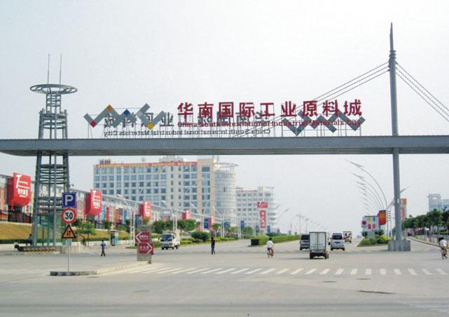 深圳市英威兴达科技有限公司