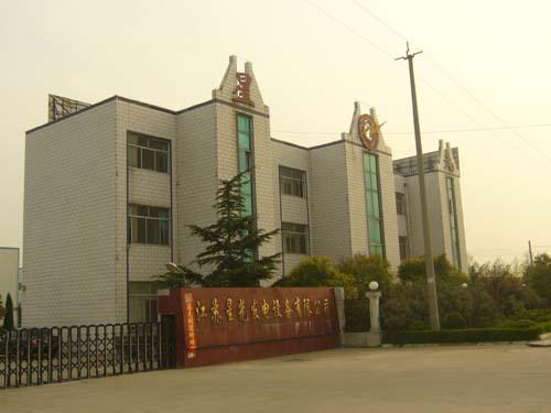 江苏星光发电设备有限公司哈尔滨分公司
