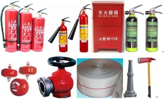 北京消防器材灭火器年检公司
