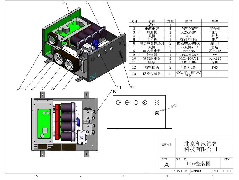 供应力矩电机控制器 供应电动车无刷控制器 电动车控制器 双模无刷