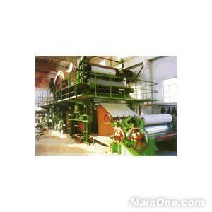 广东环保造纸机价格家庭型造纸机价格广批发