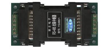 供应波士YG485A型光隔RS485中继器批发