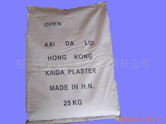 供应石膏粉出口粉笔专用高档石膏粉批发
