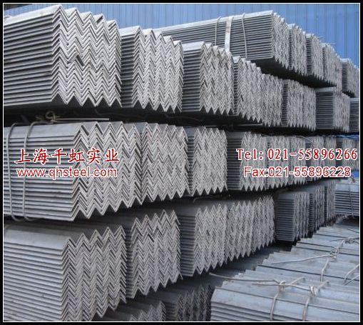 供应国标角钢丨上海国标角钢