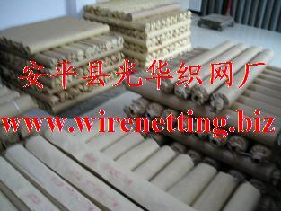 供应衡阳筛网-河北安平光华织网厂驻衡阳筛网销售处图片