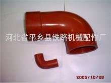 供应橡胶管