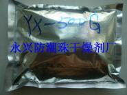 广东制冷剂图片