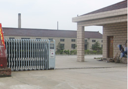山东济宁齐鲁机械公司