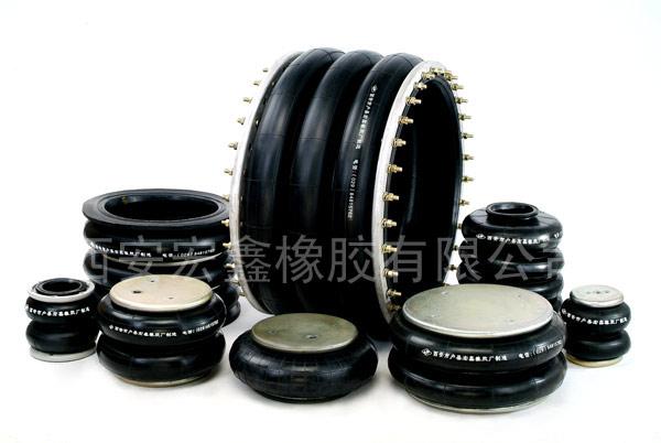 西安宏鑫橡胶有限公司