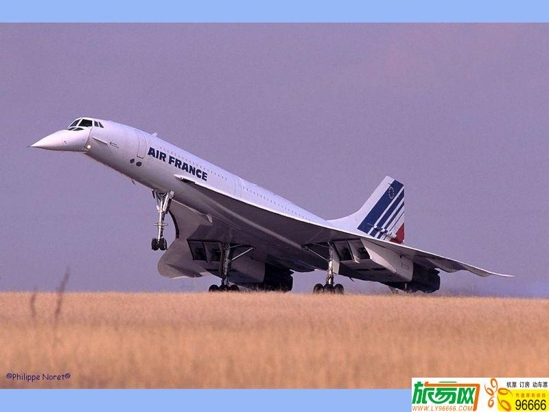 宁波到青岛特价飞机票图片