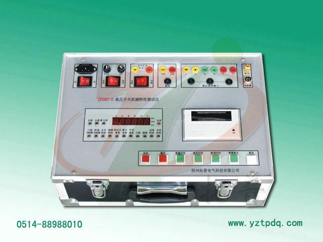 供应开关机械特性测试仪