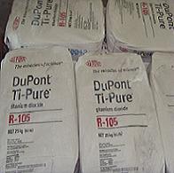 供应进口杜邦钛白粉 进口科慕(原杜邦)钛白粉