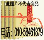 供应中华人民共和国全民健身条例宣贯实批发