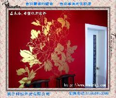 新型建筑装饰材料嘉禾墙艺漆 23.41 装修小知识序 五一