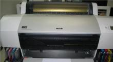 供应爱普生7800喷墨打印机